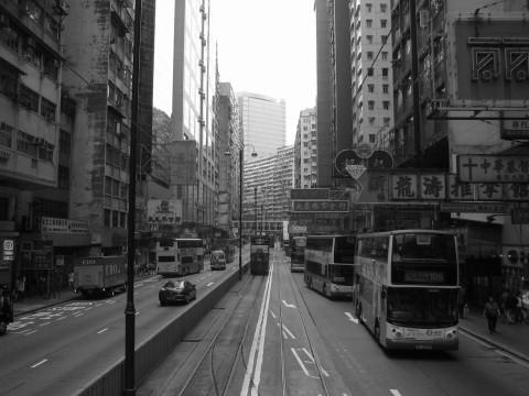 Daytime Hong Kong